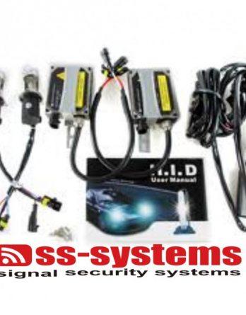 Ксенонова система за автомобил (H.I.D kit)