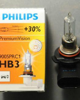 hb3philips