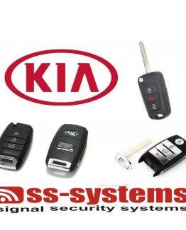 kia-new